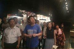 白城玛丽亚妇产医院组织职工参观历史博物馆