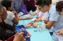 白城玛丽亚妇产医院开展'传播健康知识'活动