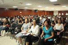 白城玛丽亚妇产医院开展全国安全生产月活动