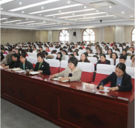 白城玛丽亚妇产医院召开护理人员培训会议