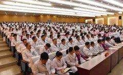 白城玛丽亚妇产医院召开2019年巡查动员会