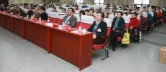 白城玛丽亚妇产医院召开退休职工茶话会