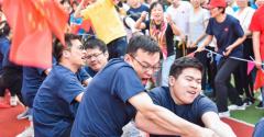 白城玛丽亚妇产医院举办2019趣味运动会