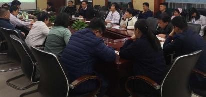 白城玛丽亚妇产医院召开质量安全管理会议