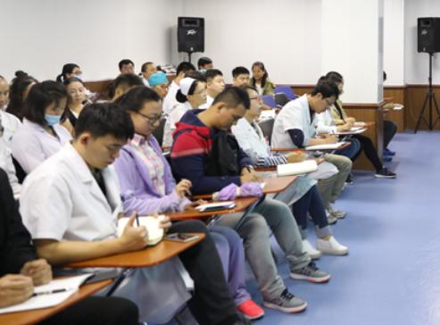 白玛举行网络信息宣传员培训会议