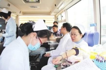 献血是有益于自己、社会和他人的好事
